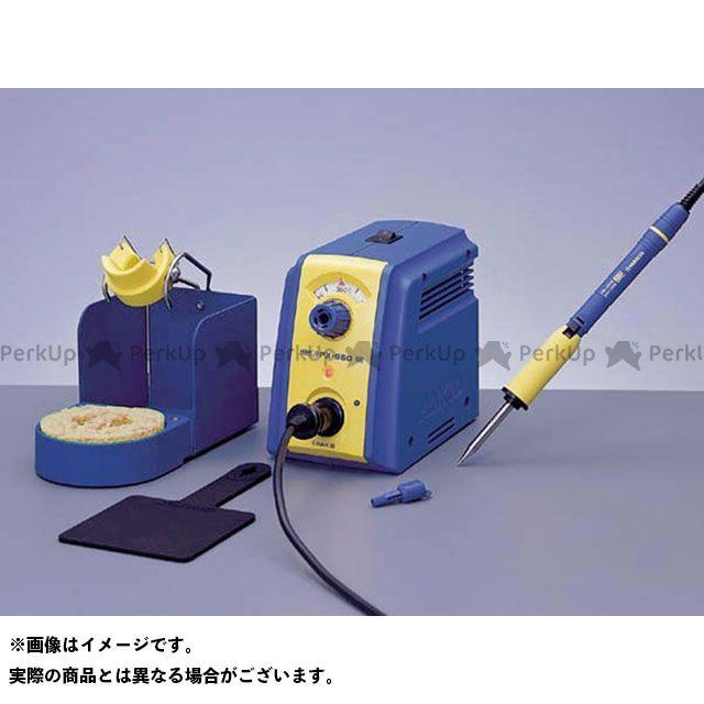 【エントリーでポイント10倍】送料無料 HAKKO ハッコー ハンドツール FX950-01 はんだこてステーションセット(アナログ)