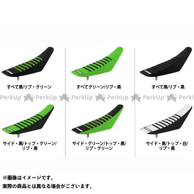 MOTO禅 KX125 KX250 シート関連パーツ シートカバー Kawasaki すべて:グリーン/リブ:黒 エンジョイMFG