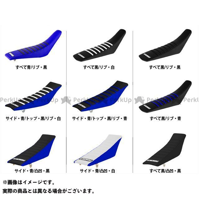 MOTO禅 YZ450F シート関連パーツ シートカバー Yamaha カラー:サイド:青/トップ:黒/リブ:白 エンジョイMFG