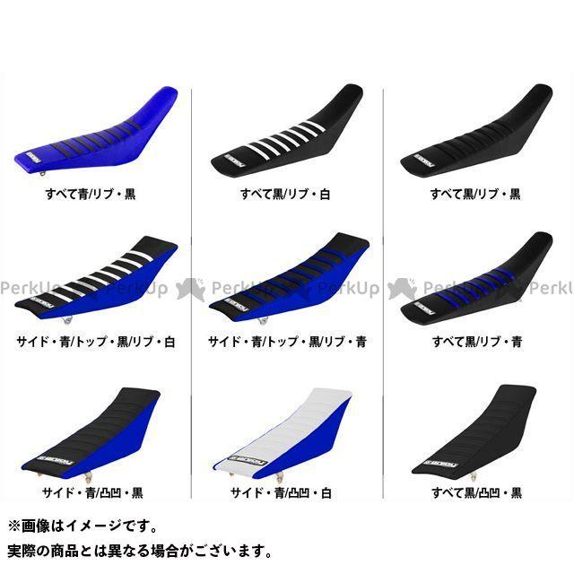 MOTO禅 YZ250F シート関連パーツ シートカバー Yamaha すべて:黒/リブ:青