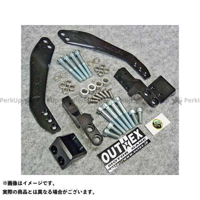 【特価品】OUTEX 701スーパーモト その他ハンドル関連パーツ ハスクバーナ701スーパーモト用ステムスタビライザー(3ピース式) カラー:ブラック アウテックス