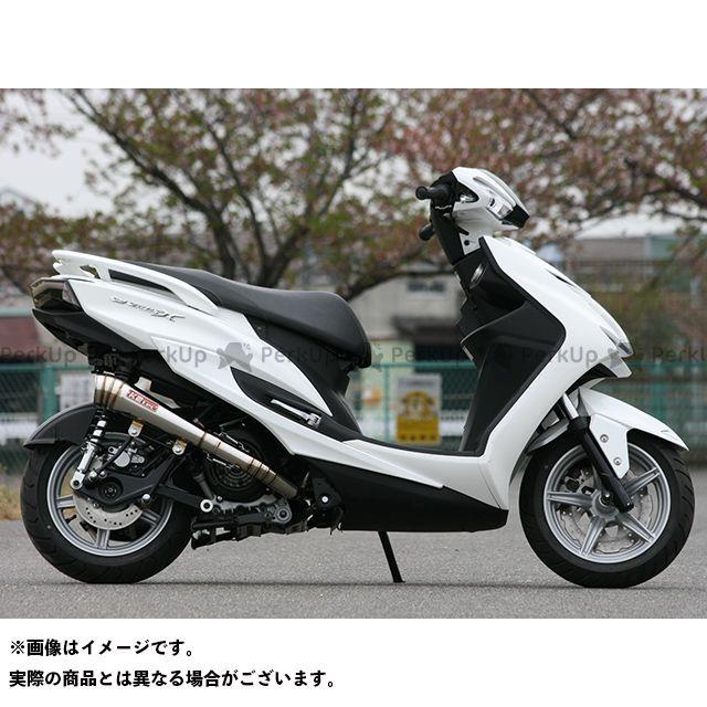 【エントリーで最大P21倍】K2-tec シグナスX SR マフラー本体 シグナスX SR(IV) Volta メガホン ケイツーテック