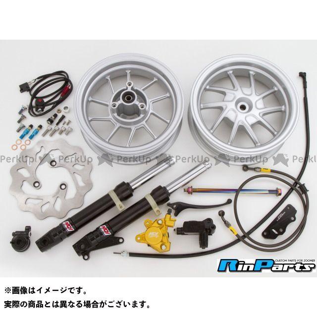 Rinパーツ ズーマー ブレーキキット ブラック フロントフォーク ディスクブレーキKIT2(シルバーホイール) カラー:ゴールド リンパーツ