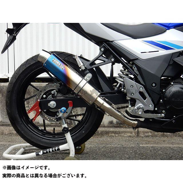 WR'S GSX250R マフラー本体 JMCA リヤエキゾースト ラウンドタイプ 仕様:ステンレス/チタン(焼き色) WR'S