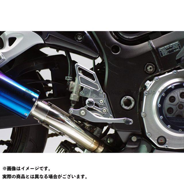 【無料雑誌付き】SANSEI RACING GSR750 バックステップ関連パーツ ZNIC マルチステップ(ケミカルポリッシュ) サンセイ