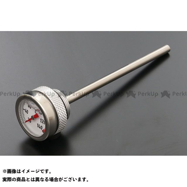 【エントリーで最大P23倍】ピーエムシー CB400フォア 温度計 サーモゲージ PMC