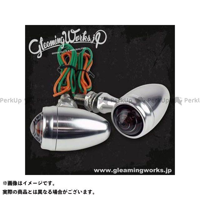 【無料雑誌付き】GLEAMING WORKS ハーレー汎用 ウインカー関連パーツ Billet Winker - Smooth Bullet ガラスレンズ カラー:シルバー/スモーク グリーミングワークス