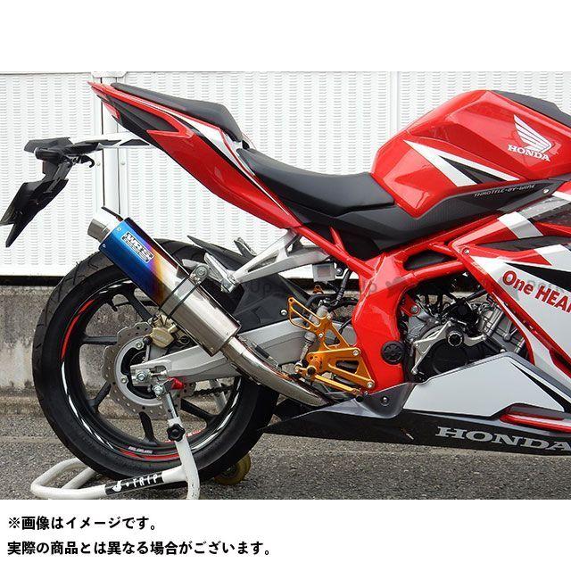 WR'S CBR250RR マフラー本体 JMCA フルエキゾースト(ラウンドタイプ) 仕様:ステンレス/チタン(焼き色) WR'S