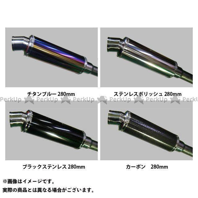 WINDJAMMERS PCX125 マフラー本体 コイル・コーン・パイプ WJ-S 280mm サイレンサー仕様 チタンブルー ウインドジャマーズ