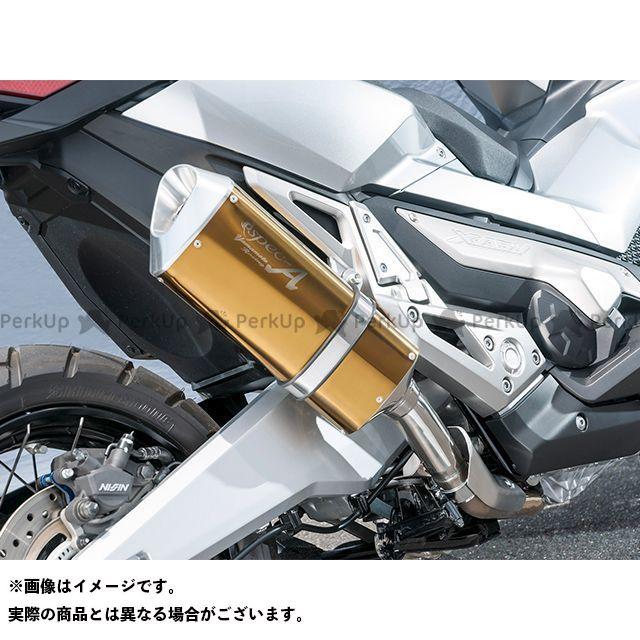 YAMAMOTO RACING X-ADV マフラー本体 X-ADV SPEC-A SLIP-ON ゴールド ヤマモトレーシング