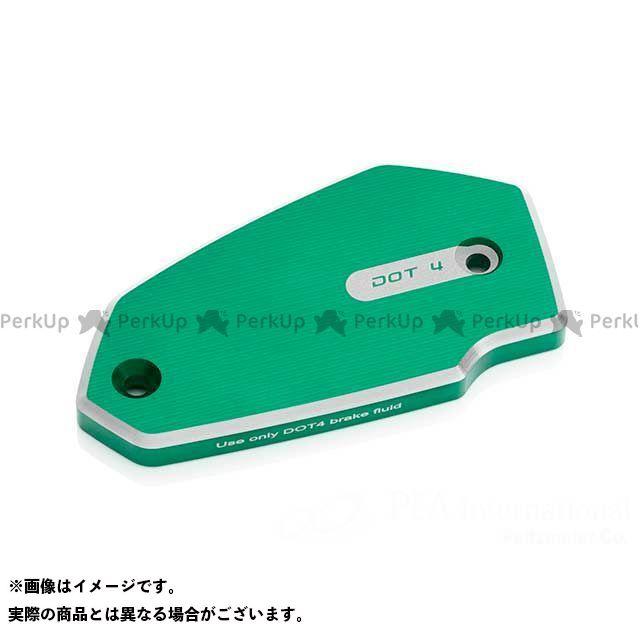 RIZOMA Z650 Z900 タンク関連パーツ フロントフルードタンク用キャップ カラー:グリーン リゾマ
