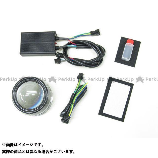 PROTEC 汎用 ヘッドライト・バルブ FLH-860 プロジェクターLEDヘッドライト 組込式(Loビーム標準) 3000K(65860-30) プロテック