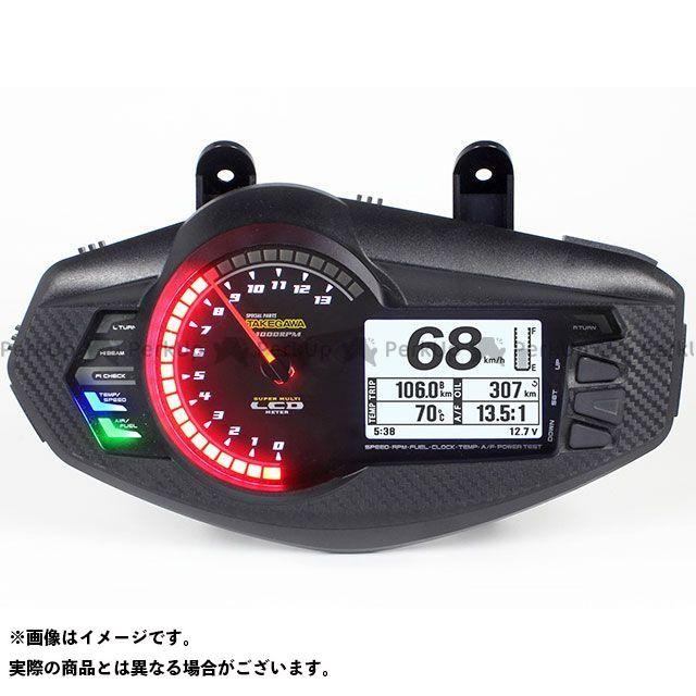 【エントリーで最大P23倍】TAKEGAWA シグナスX シグナスX SR メーターキット関連パーツ スーパーマルチLCDメーター SP武川