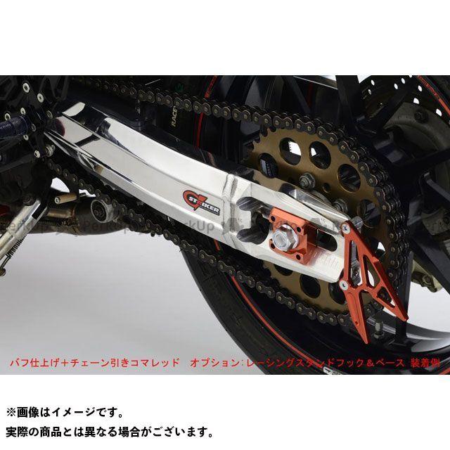 STRIKER ニンジャ900 スイングアーム G-STRIKER スイングアーム STDホイール(アクスル径φ17)用 表面仕上げ:バフ仕上げ チェーンアジャスター部:ブラック ストライカー