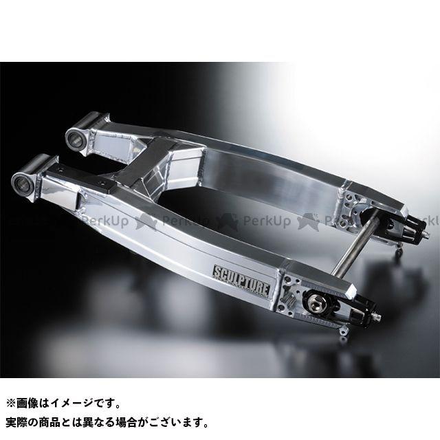SCULPTURE ニンジャ900 フロントフォーク関連パーツ 17インチ専用ワイドスイングアーム Ninja用 アジャスタータイプ ブラック スカルプチャー