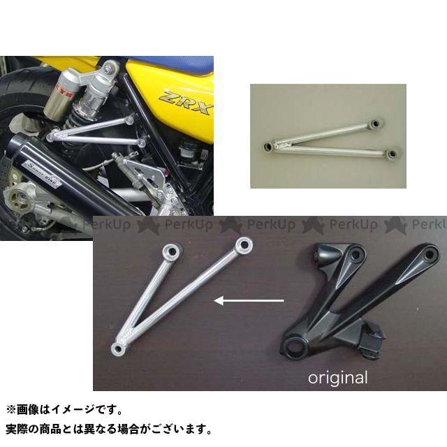 SuperBike GSX-R750 マフラーステー・バンド マフラーステー(アルミ製)/97 GSX-R750 スーパーバイク
