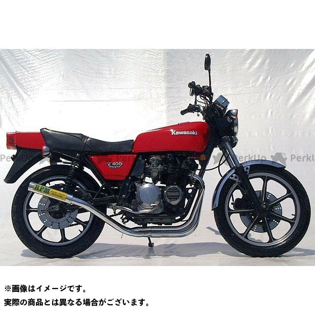 アールピーエム Z400FX マフラー本体 RPM 4in2in1 フルエキゾーストマフラー サイレンサーカバー:チタン RPM