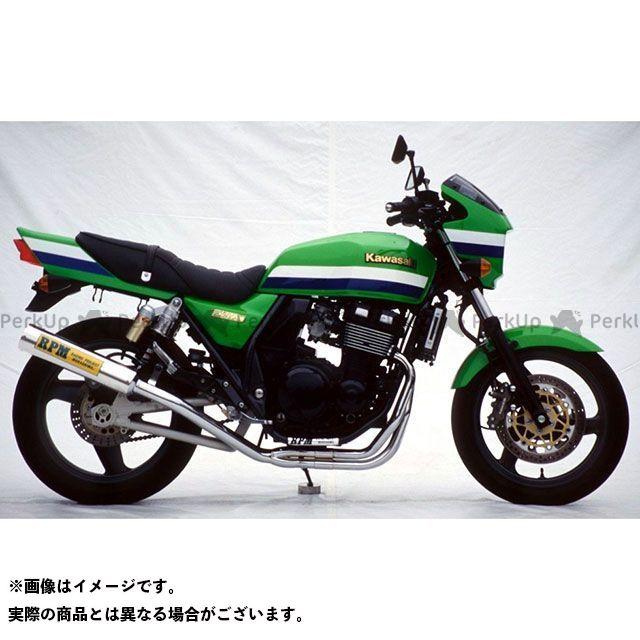 アールピーエム ZRX400 ZRX400- マフラー本体 RPM 4in2in1 フルエキゾーストマフラー(1998-2005) サイレンサーカバー:ステンレス RPM