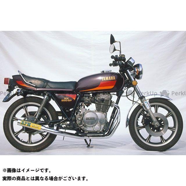 アールピーエム GX250 GX400 マフラー本体 RPM-67Racing フルエキゾーストマフラー サイレンサーカバー:チタン RPM