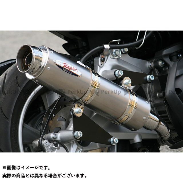 アールピーエム マジェスティ マジェスティC マフラー本体 80D-RAPTOR フルエキゾーストマフラー サイレンサーカバー:チタン RPM