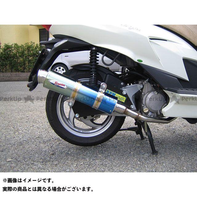 【無料雑誌付き】アールピーエム ブログ125ie マフラー本体 80D-RAPTOR フルエキゾーストマフラー(ブルーチタン) RPM
