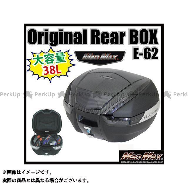 MADMAX 汎用 ツーリング用ボックス バイク リアボックス 38L(ブラック/カーボン) リフレクターカラー:ブラック マッドマックス