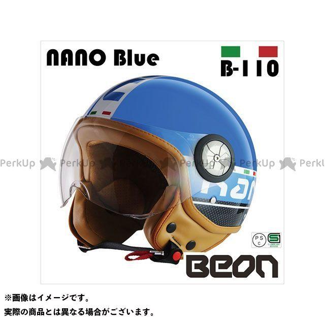 送料無料 Beon HELMETS ベオンヘルメット ジェットヘルメット スモールジェットヘルメット B110 NANO(ブルー) L