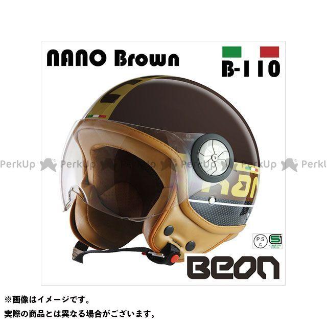 送料無料 Beon HELMETS ベオンヘルメット ジェットヘルメット スモールジェットヘルメット B110 NANO(ブラウン) L