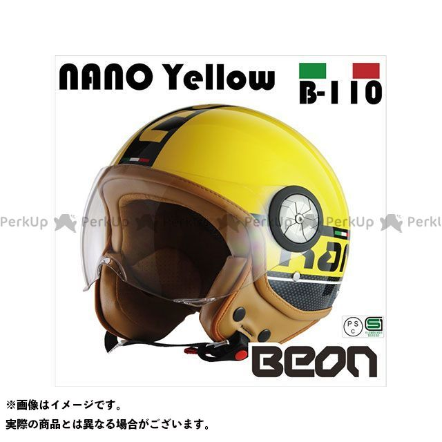 送料無料 Beon HELMETS ベオンヘルメット ジェットヘルメット スモールジェットヘルメット B110 NANO(イエロー) XL
