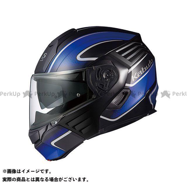 送料無料 OGK KABUTO オージーケーカブト システムヘルメット(フリップアップ) KAZAMI XCEVA(カザミ・エクセヴァ) フラットブラック/ブルー L/59-60cm