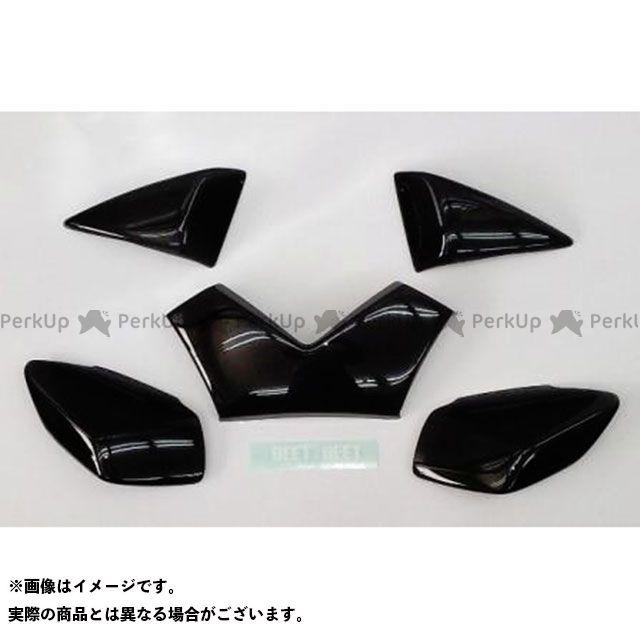 ビートジャパン ニンジャZX-14R 電装ステー・カバー類 ブラックレンズカバーフルセット