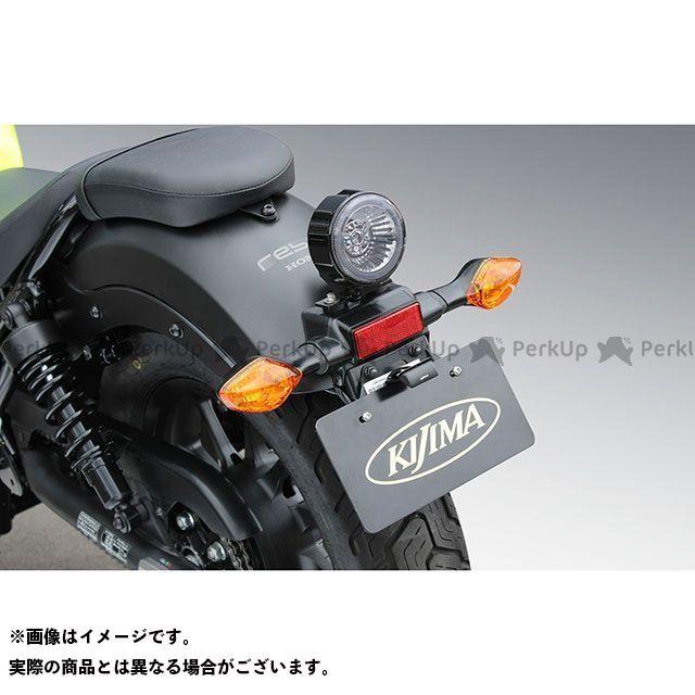 送料無料 KIJIMA レブル250 レブル500 テール関連パーツ LEDテールランプキット