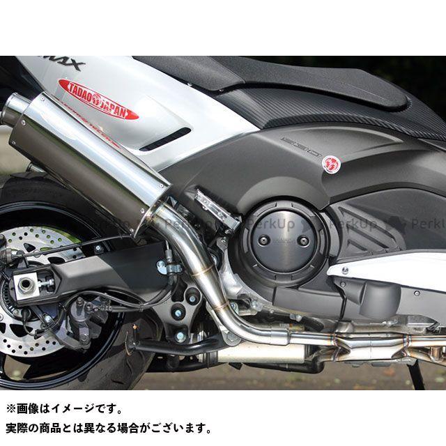 スペシャルパーツタダオ TMAX530 マフラー本体 PURE SPORT TwoTail SUS SP忠男