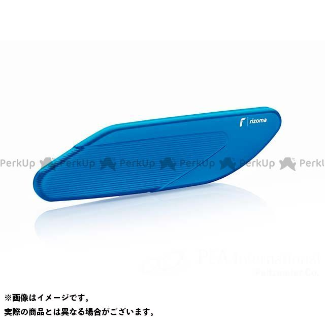 RIZOMA TMAX530 ミラー関連パーツ ミラーホールカバー ブルー