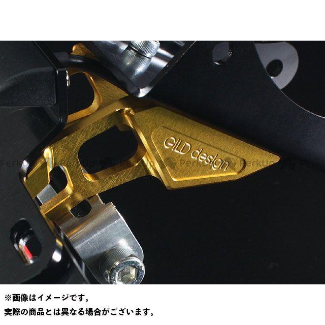 【エントリーで最大P21倍】Gild design CBR1000RRファイヤーブレード フェンダー フェンダーレスキット(ゴールド) ギルドデザイン