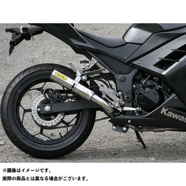 【無料雑誌付き】アールピーエム ニンジャ250 Z250 マフラー本体 RPM フルエキゾーストマフラー RPM