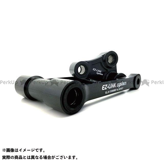 TERAMOTO S1000RR その他サスペンションパーツ EZ-LINK S1000RR 11~14専用 テラモト