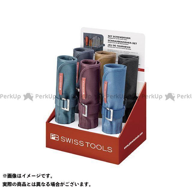 PBSWISSTOOLS ハンドツール 8218POS 差替式ドライバーセット 6色ディスプレイ PBスイスツールズ