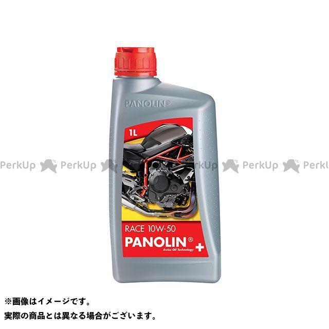 絶品 パノリン 超定番 PANOLIN エンジンオイル オイル 1L 50 RACE 10W