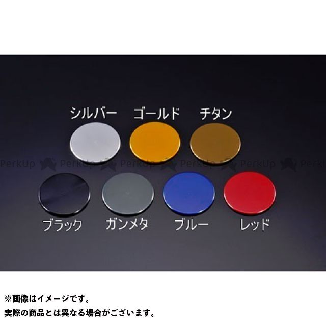 AGRAS YZF-R6 チェーン関連パーツ チェーンガードカーボン&スタンドプレート カラー:ゴールド アグラス