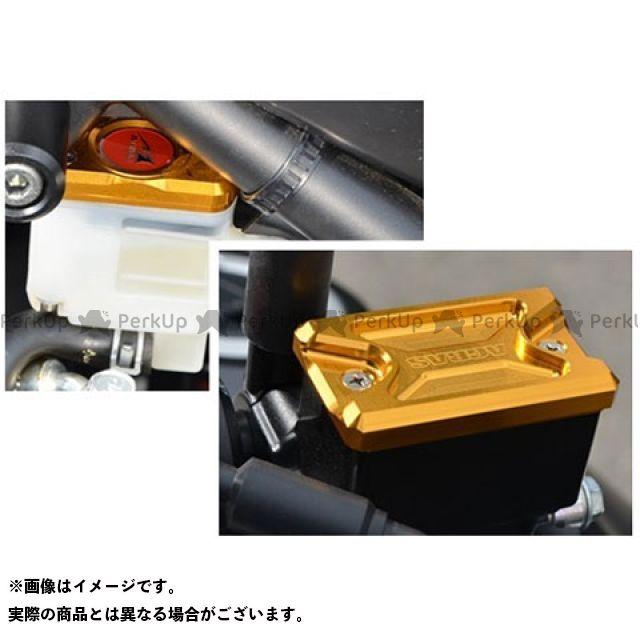 アグラス 直輸入品激安 AGRAS マスターシリンダー ブレーキ SV650 無料雑誌付き カラー:ゴールド マスターシリンダーキャップセット 贈物