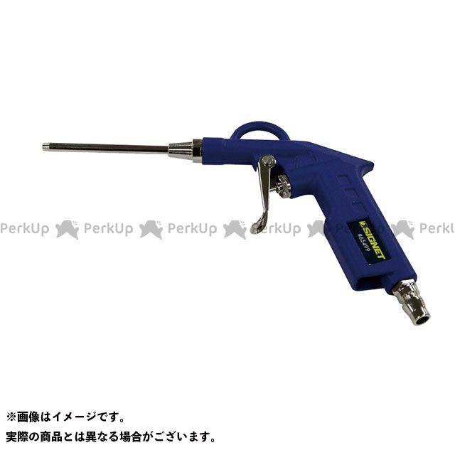 シグネット SIGNET ☆送料無料☆ 大幅にプライスダウン 当日発送可能 エアーツール エアーガン 65499 工具