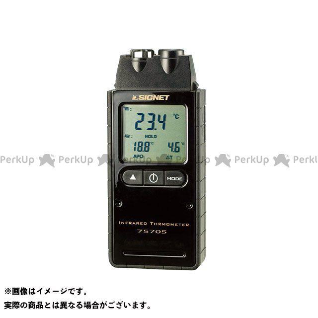 【無料雑誌付き】SIGNET 計測機器 75705 赤外線放射温度計 シグネット