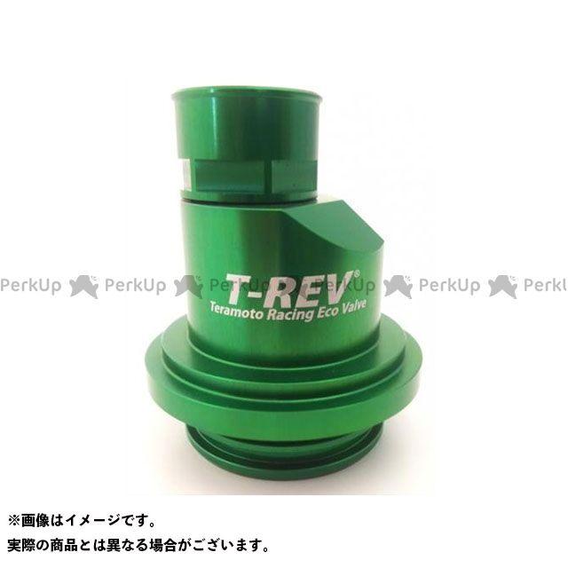 TERAMOTO モンスター1200S その他エンジン関連パーツ T-REV ドゥカティ専用 圧入タイプV-φ25 カラー:グリーン テラモト