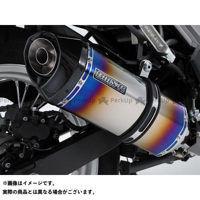 【無料雑誌付き】BMS RACING FACTORY ヴェルシスX 250 マフラー本体 GT-CORSA フルエキゾーストマフラー ヒートチタン 政府認証 BMS