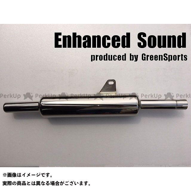 Enhanced Sound エストレヤ マフラー本体 エストレア用キャブトンタイプスリップオンマフラー エンハンスドサウンド
