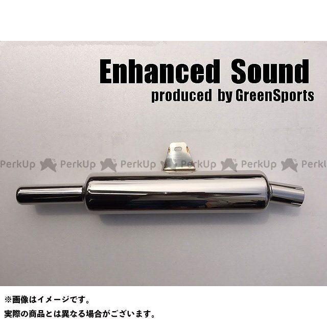 Enhanced Sound CB400SS マフラー本体 CB400SS用キャプトンタイプスリップオンマフラー エンハンスドサウンド