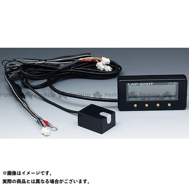 【エントリーで最大P23倍】LAP-SHOT 汎用 その他メーター関連パーツ ラップショット3 12Vバッテリー仕様 ラップショット
