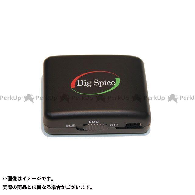 デジスパイス 電子機器類 スポーツ走行解析システム デジスパイス3 Dig Spice