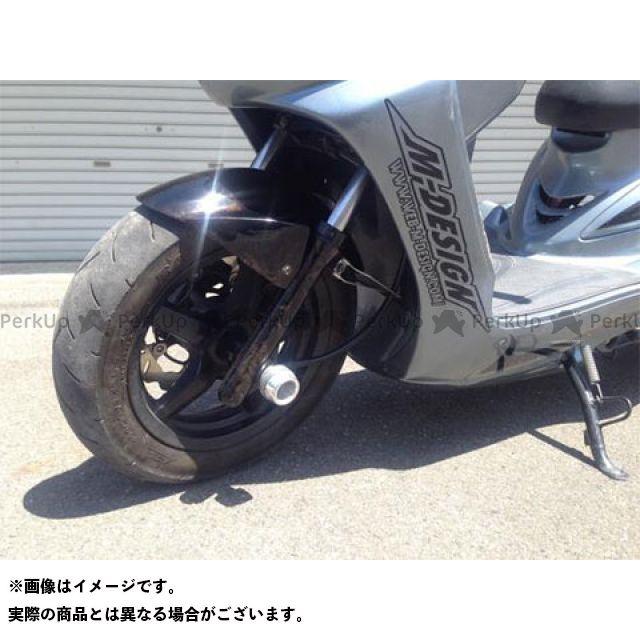 エムデザイン シグナスX フェンダー シグナスX (1.2.3型) フロントフェンダー タイプ1 仕様:カーボン製(黒) Mデザイン